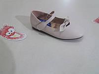 Туфли 27р-16.6 см 28р-17.3 см Apawwa бежевые