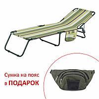 "Раскладушка Vitan ""Диагональ"" d22 мм (текстилен зеленая полоса), фото 1"
