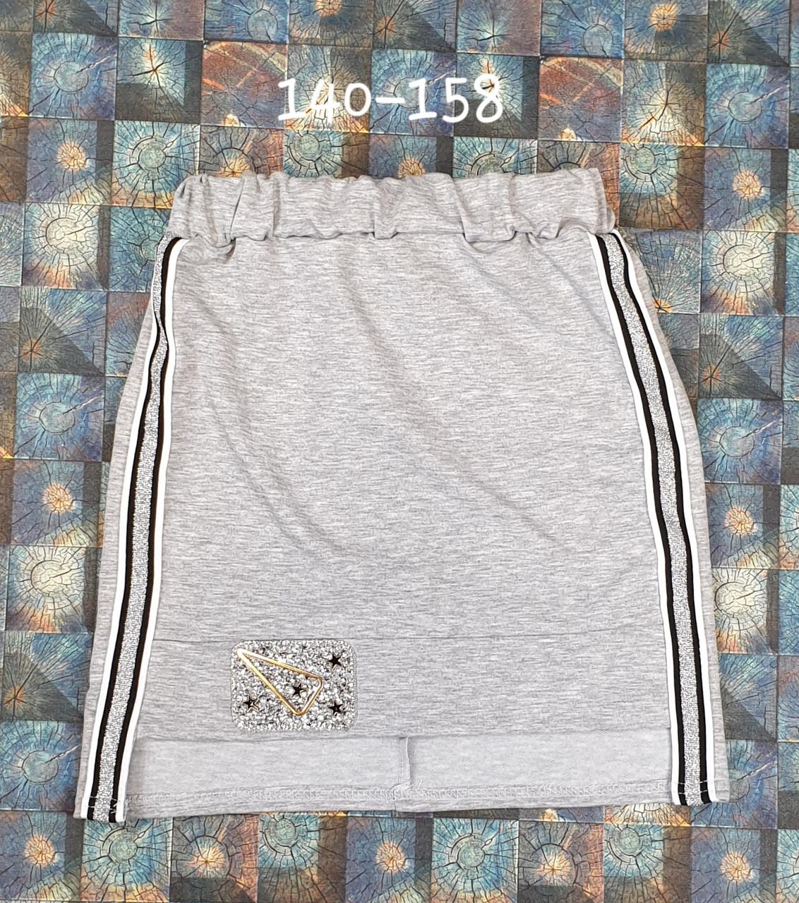 Детская юбка Стиль 140-158 серый