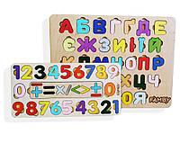 """Цветной набор сортеров  ТМ""""Famby"""" (Азбука + буквы)"""