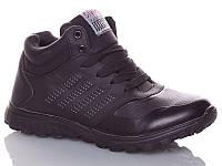Высокие кроссовки Zahar 97 (37-38р) код 3115, фото 1