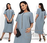 d3a86ab1e2f Летнее платье большого размера ТМ Фабрика моды батал Одесса интернет-магазин  одежды р. 48