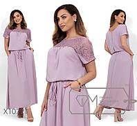 Платье длинное со вставками кружева  из ткани ацетатный шелк - Размер: 50.52.54.56 (РОЗНИЦА +30грн)