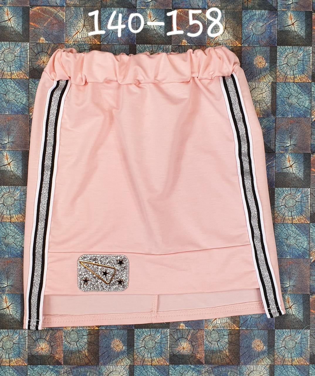 Детская юбка Стиль 140-158 персик