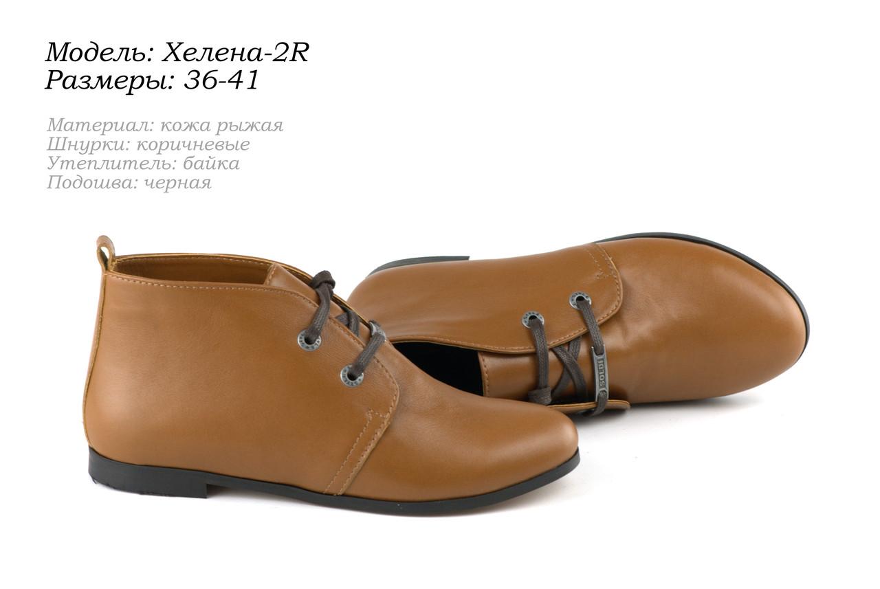Ботинки кожаные. Опт., фото 1