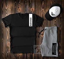 Костюм 3 в 1 на лето Armani Black Grey (шорты футболка и кепка Армани черно-серый)