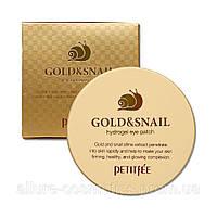 PETITFEE GOLD & SNAIL HYDROGEL EYE PATCH Гидрогелевые патчи под глаза с золотом и муцином улитки, 60 шт, фото 1