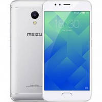 Meizu M5S 3/32GB (Silver)