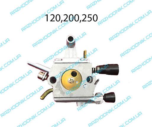 Карбюратор на мотокосу Stihl FS 120,200,250, фото 2