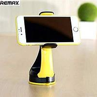 Автодержатель Remax C15 Black-Yellow