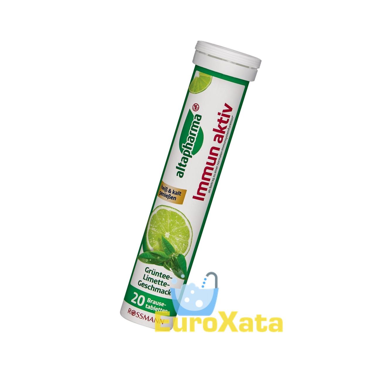 Комплекс Altapharma Immun-Active для иммунитета (шипучие таблетки) Германия