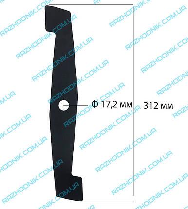 Нож для газонокосилки  312 мм (Универсальный ), фото 2