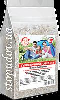 """Туристичний набір №2 ТМ """"Сто Пудів"""" 200 г / туристический набор"""