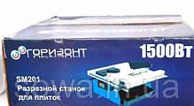 ✔️ Плиткорез ГОРИЗОНТ SM201 Водяное охлаждение / 1500 Вт, 180 мм диск, фото 2