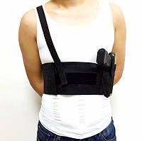 Кобура под грудь Chest holster скрытого ношения универсальная