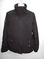 Куртка  женская спортивная утепленная ТСМ  р.48-50 103GK