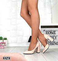 Женские кожаные кремовые туфли на каблуке LUXOR , фото 1
