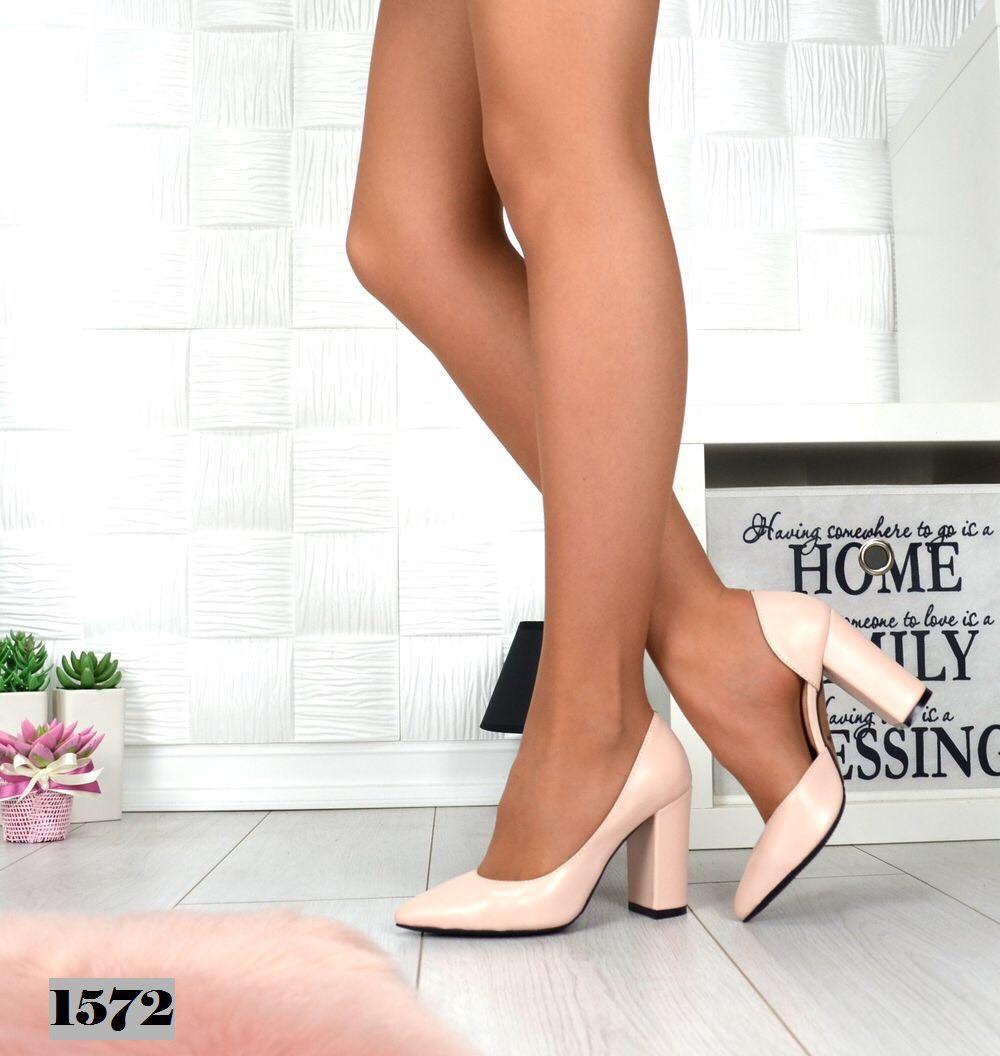 Женские кожаные кремовые туфли на каблуке LUXOR