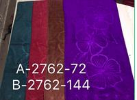 Полотенце банное микрофибра, цветы. 8 шт в упаковке.  Размер 70*140