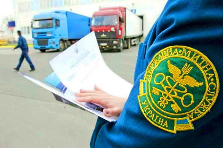 Комплекс таможенных услуг, таможенно-логистические услуги