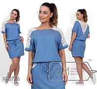 Летнее платье из тонкого джинса, украшено кружевом с карманами. Размер:50.52.54.56 (РОЗНИЦА +30грн)