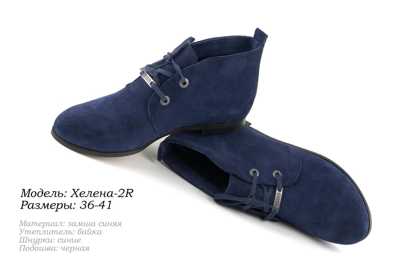 Замшеві черевики на шнурках