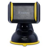 Автодержатель Remax C06 Black-Yellow