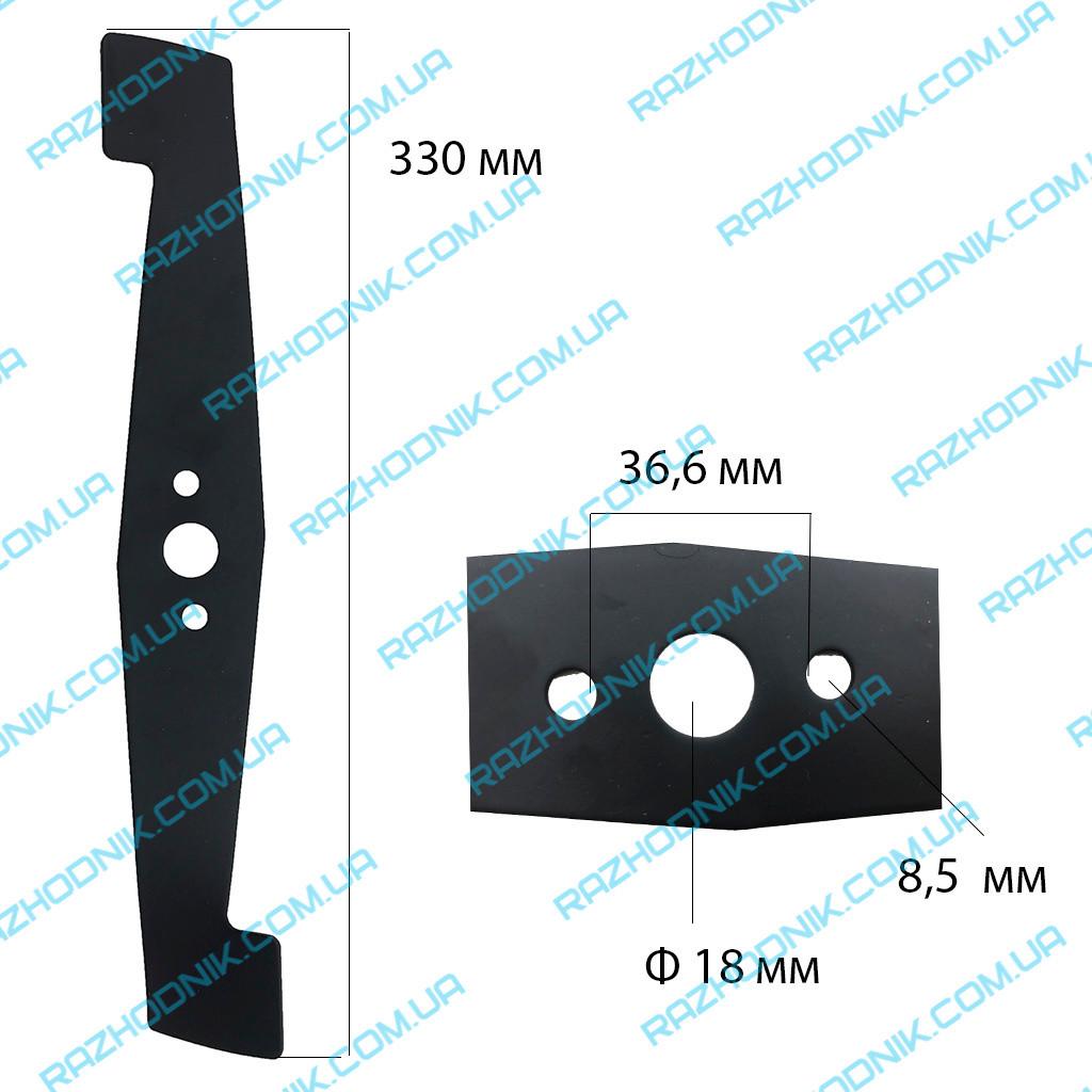 Нож для газонокосилки  330 мм (Универсальный )