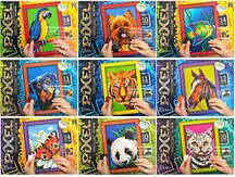 Картини з мозаїкою. Набір для творчості ʺМозаика Пиксельʺ №РМ-01-01,02,03..10