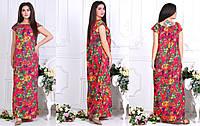 Женское платье батал 46-58, фото 1