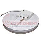 Светодиодный светильник накладной ЖКХ 18Вт, круглый, холодный белый, IP65, фото 4