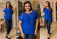 Женская блузка с гипюровой отделкой,  с 48-54 размер, фото 1