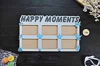Деревянная фоторамка для фотографий счастливых моментов жизни, happy moments, рамка из дерева, подарок семье