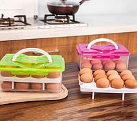 Органайзер для переноски яиц (24 шт) розовый (уценка)