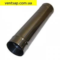 Водосточная труба --  Ф 120мм,полимер.металл 0,5мм, доборные элементы для крыши