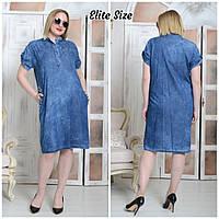 Джинсовое женское платье большого размера 52 54 56 58 60