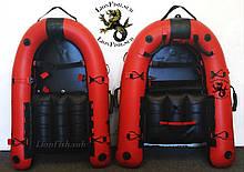 Плот LionFish.sub с Увеличенной Плавучестью и Грузоподъемностью Буй для подводных охотников и дайверов