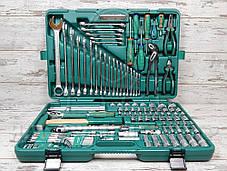 Набор инструментов JONNESWAY S04H524127S (127 предметов)