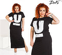 Длинноеплатье  50-52,54-56    Цвет - черный, серый