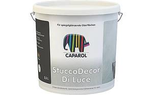 StuccoDecor DI LUCE шпатлевочная масса для получения гладких поверхностей с зеркальным глянцем.