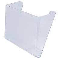 Лоток пластиковий для паперу настінний АРНИКА, прозорий, 300х230х80 мм (80702)