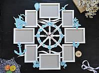 Детская фоторамка из дерева с часами в морском стиле, фоторамка морская тематика, фоторамка для мальчика, сыну