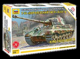 "Немецкий танк Е-VIB ""Королевский Тигр"". 1/72 ZVEZDA 5023"
