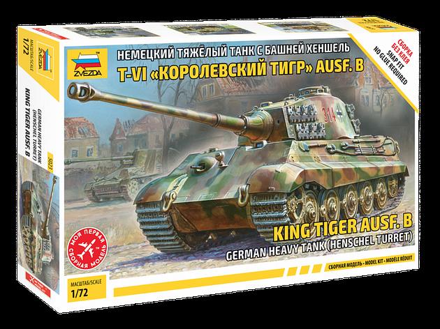 """Немецкий танк Е-VIB """"Королевский Тигр"""". 1/72 ZVEZDA 5023, фото 2"""