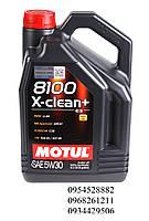 Масло 5W30 X-clean+ 8100 (5L) MOTUL (Франция) 854751