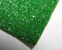 Антискользящая сигнальная лента на ступени 25мм зеленая
