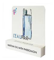 Міні парфуми з феромонами L'eau Par Pour Homme ( Ле Пар чоловічий) 5 мл (репліка) ОПТ