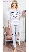 Трикотажные пижамы Vienetta Secret р. S, XL