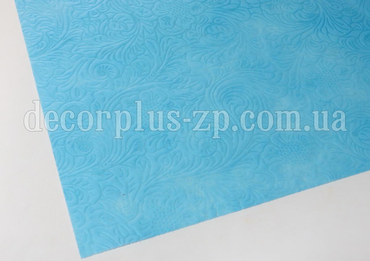 Флизелин тиснёный в листах, голубой