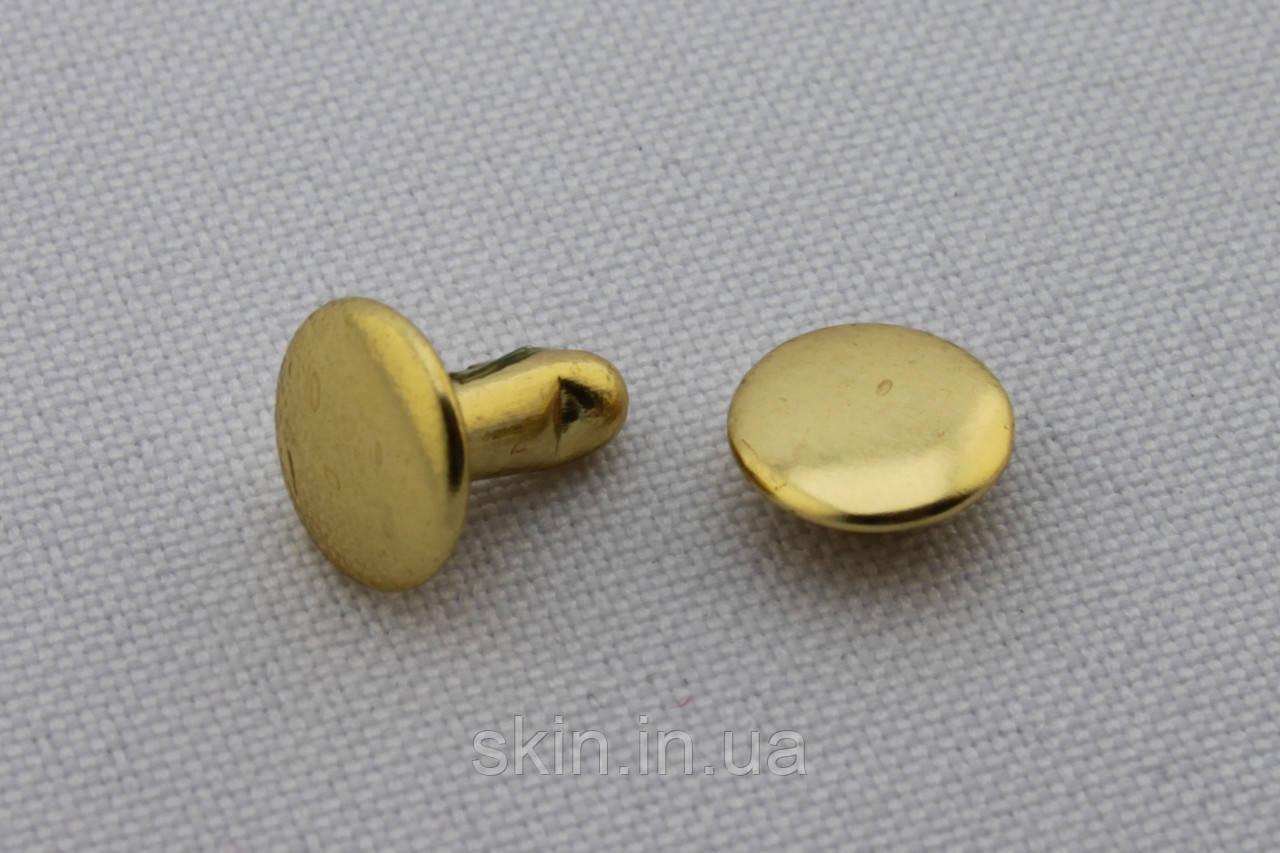 Латунный хольнитен двухсторонний, диаметр 8 мм, ножка - 8 мм, в упаковке - 10 шт., артикул СК 5358